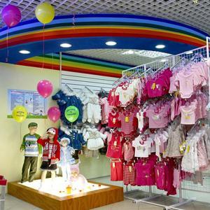 Детские магазины Чкаловска