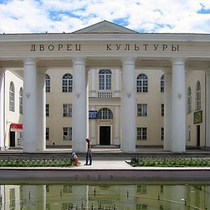 Дворцы и дома культуры Чкаловска