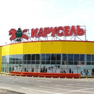 Гипермаркеты Чкаловска