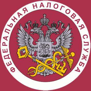 Налоговые инспекции, службы Чкаловска