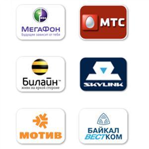 Операторы сотовой связи Чкаловска