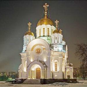 Религиозные учреждения Чкаловска