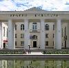 Дворцы и дома культуры в Чкаловске