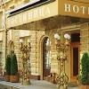 Гостиницы в Чкаловске