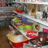 Магазины хозтоваров в Чкаловске