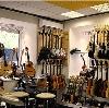 Музыкальные магазины в Чкаловске
