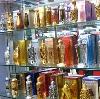 Парфюмерные магазины в Чкаловске