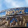 Зоопарки в Чкаловске
