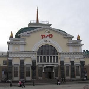 Железнодорожные вокзалы Чкаловска